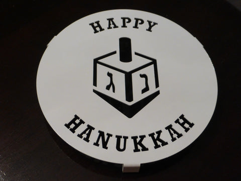 Chanukkah Hot Plate