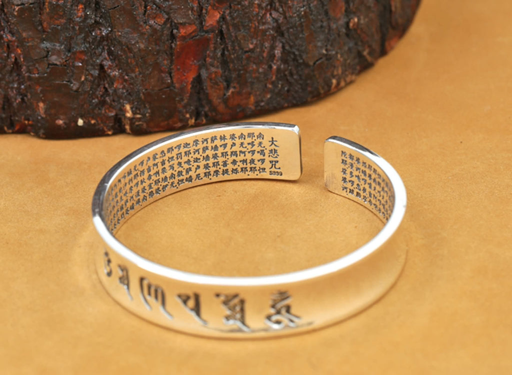 Bracelet for Men Sterling Silver Smooth 1.2cm
