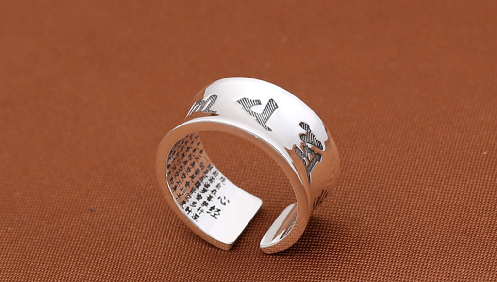 Ring for Men Sterling Silver Six Word Mantra Memoirs Silver
