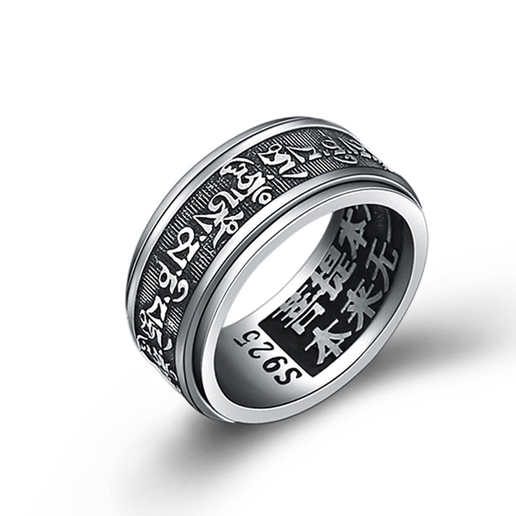 Men Wedding Ring Sterling Silver Six Word Mantra Memoirs Silver