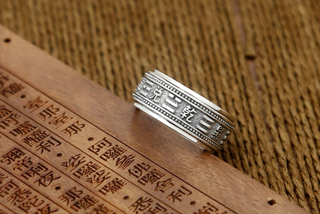 Thumb Ring for Men Sterling Silver Circle1cm Size 9-13