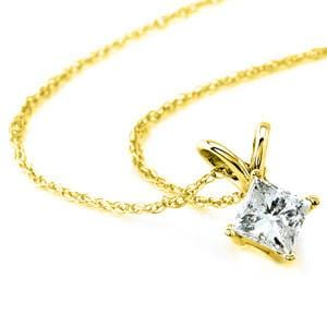 1/5 Carat Princess Diamond Solitaire 14k Yellow Gold Pendant W/chain: