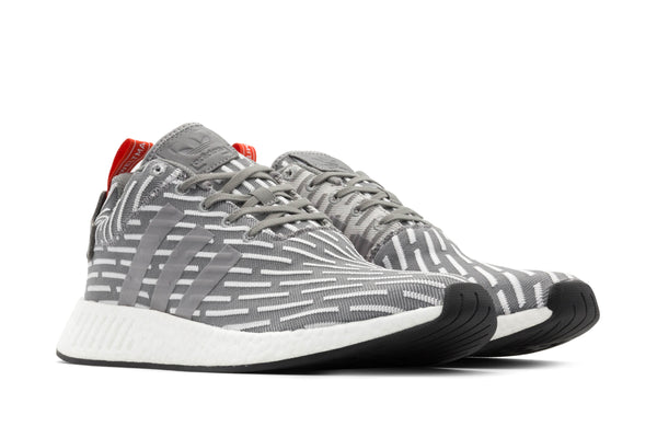 Adidas NMD R2 JD Sports - Grey/Red