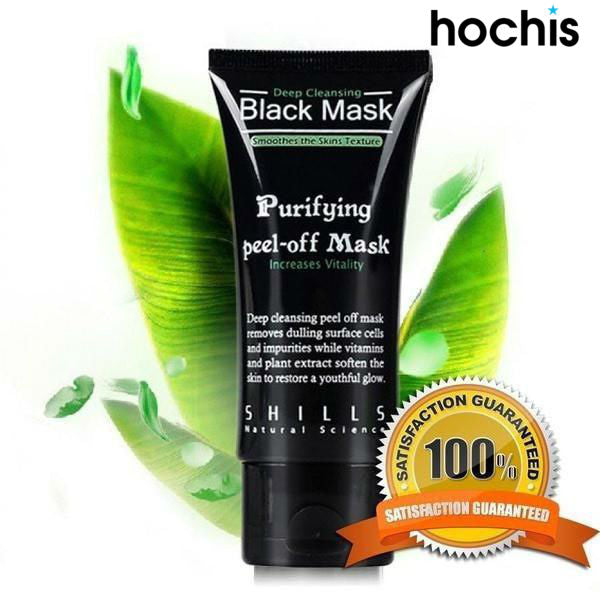 Black Mask - Blackhead Cleansing Mask