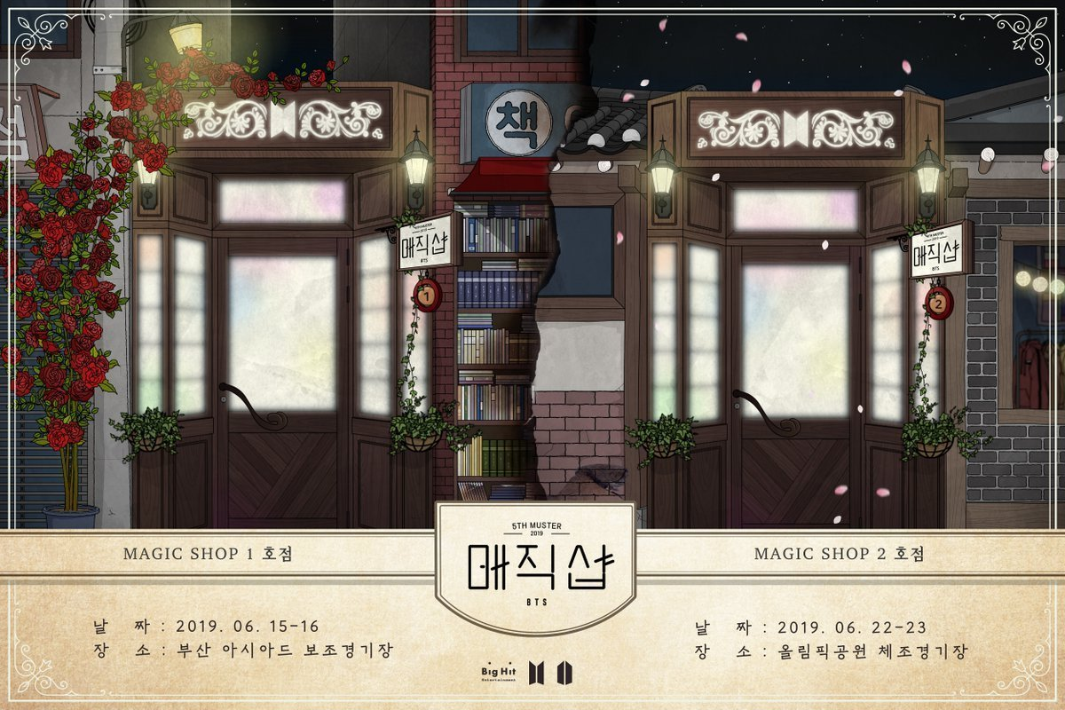 BTS 5th Muster Magic Shop