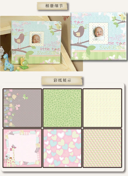 Keepsake - Baby Scrapbook