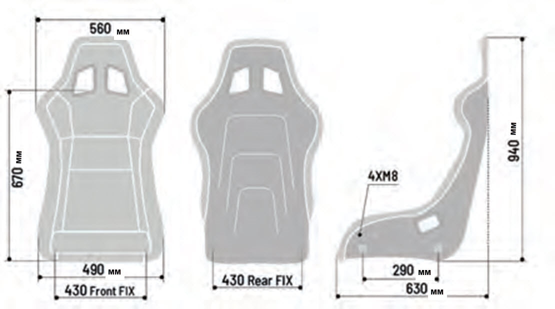 Sparco QRT-R Lightweight Racing Seat