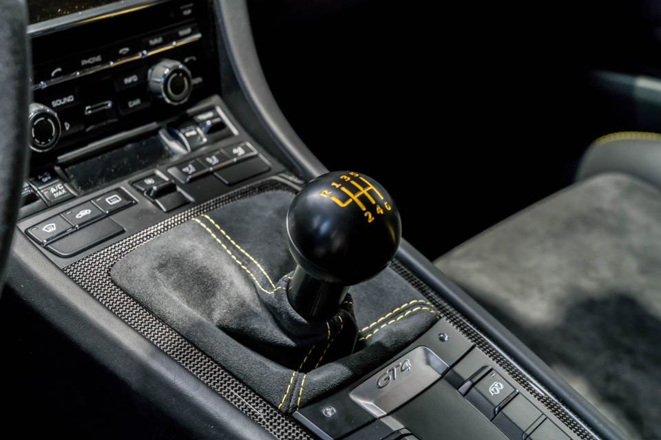Function-First Classic Shift Knob