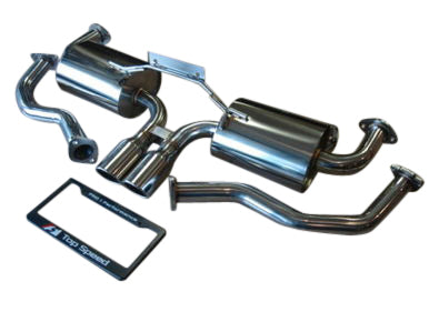 Top Speed Pro 1 Performance Exhaust System (Cayman / Boxster 987.1)