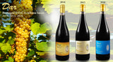 DAR, Albana Secco Vertical collection