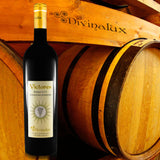 VICTORES Sangiovese Superiore 2014 aged in french oak barrels