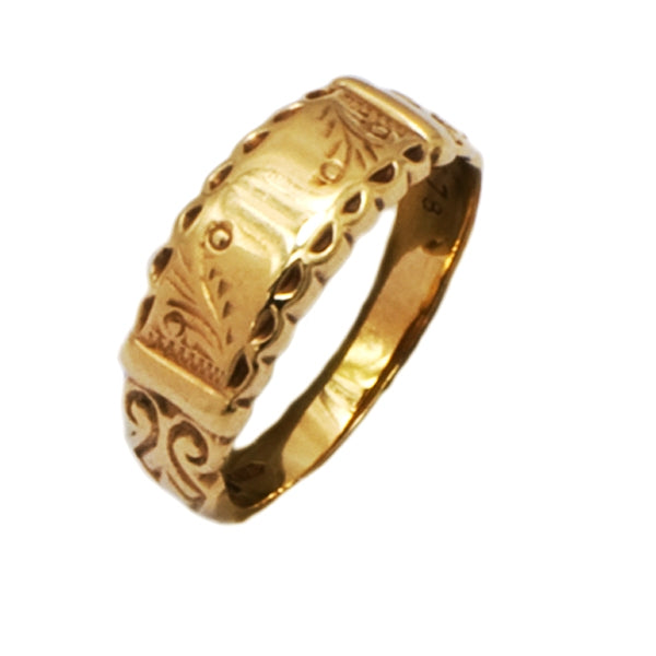 9ct Gold Engraved Ring