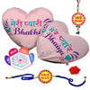 Mere Pyare Bhaiya & Bhabhi 2 Heart Cushion with Bhaiya Bhabhi Rakhi Set