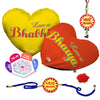 Luv U Bhaiya & Bhabhi 2 Heart Cushion with Bhaiya Bhabhi Embroidery Rakhi Set