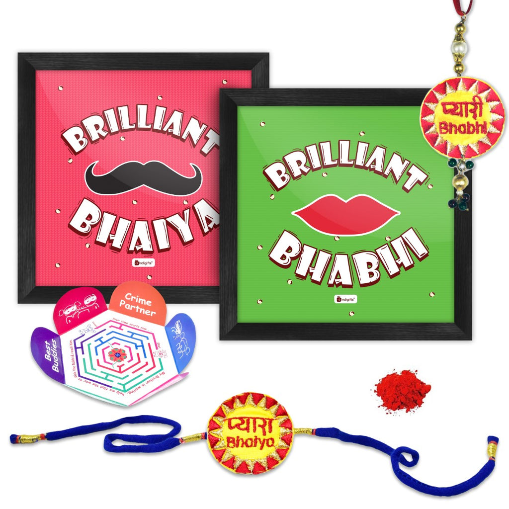 Brilliant Bhaiya & Bhabhi Poster Frame with Brother and Sister in law embroidery Rakhi