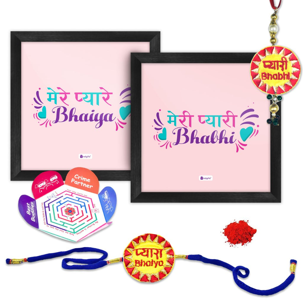 Pyare Bhaiya & Bhabhi Poster Frame with Handcrafted Bhai and Bhabhi Rakhi