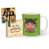 Manmauji Mug with Mini Frame (Green)