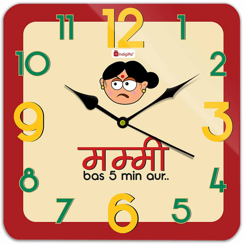 Indigifts Mummy Bas 5 min Aur Quote Brown Wall Clock