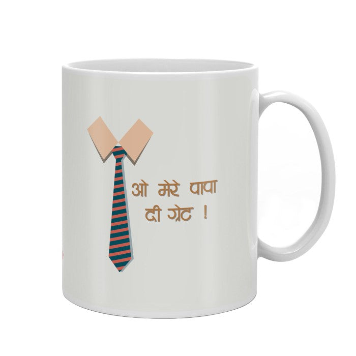 Father Love Quote Dad's Tie White Coffee Mug
