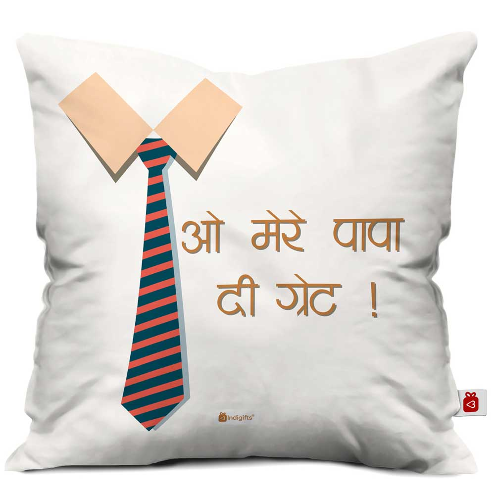 Indigifts Father Love Quote Dad's Tie White Cushion Cover
