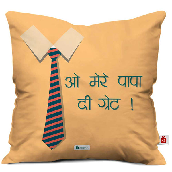 Love Quote Dad's Tie Brown Cushion Cover