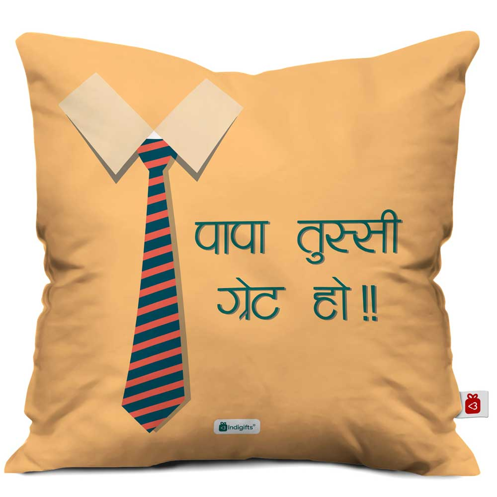 Indigifts Father Love Quote Papa's Tie Brown Cushion Cover