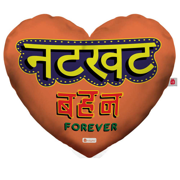 Hinglish Fusion Ethnic Popart Artwork Orange Heart Shape Cushion Cover with Filler