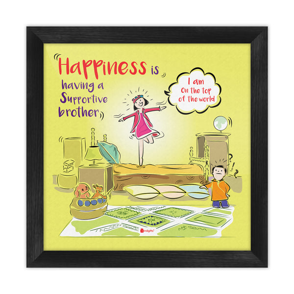 Dancing Sister with Caring Brother Yellow Poster Frame