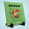 Bhukkad Printed Table Décor Ceramic Tile 6x6 Inches