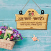 Indigifts Hum Sath Sath Hai Light Brown Wall Hanging