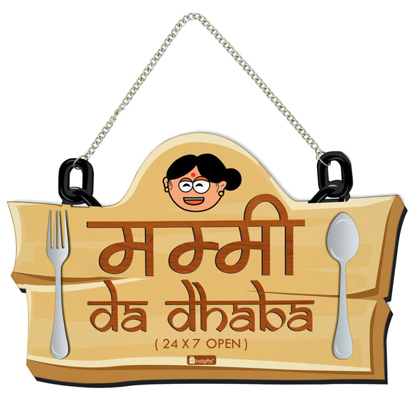 Best Gift for Mom - Mummy ka dhaba Wall hanging Gift in Punjabi Language - Indigifts - With Love