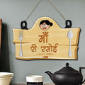 Indigifts Best Gift for Mom - Kitchen Plate for Mom Rajasthani Language Designer Wall Hanging