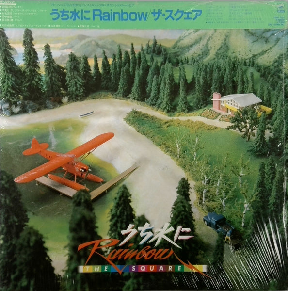 RAINBOW <BR>THE SQUARE