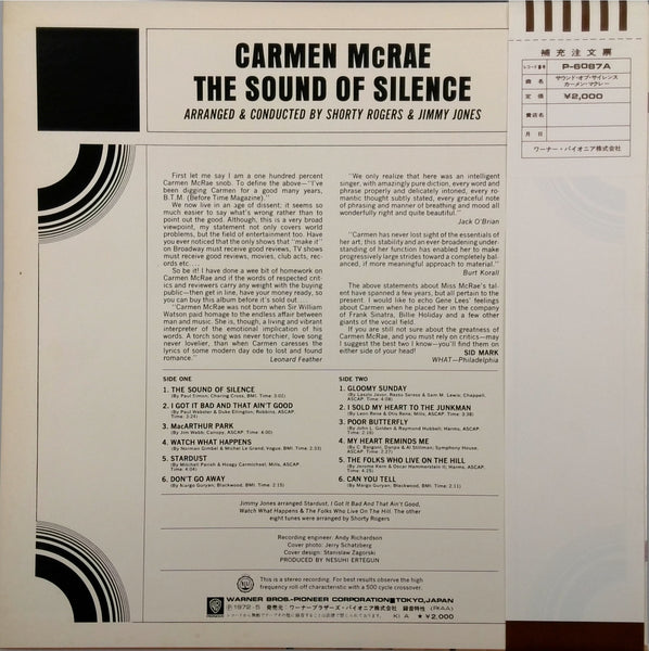 CARMEN MCRAE <BR>THE SOUND OF SILENCE