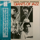 VARIOUS <BR>LIONEL HAMPTON PRESENTS GIANTS OF JAZZ