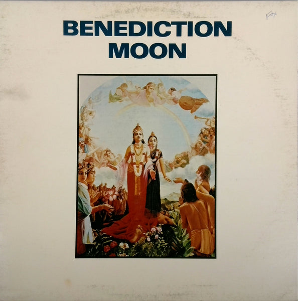 VARIOUS <BR>BENEDICTION MOON