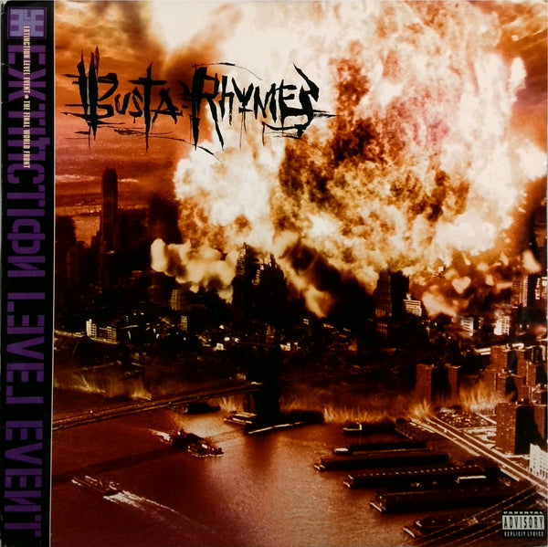 BUSTA RHYMES <BR>EXTINCTION LEVEL EVENT - THE FINAL WORLD FRONT