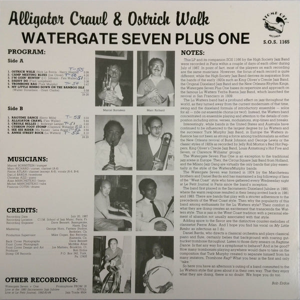 WATERGATE SEVEN PLUS ONE <BR>OSTRICH WALK AND ALLIGATOR CRAWL