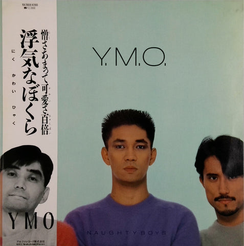 Yellow Magic Orchestra <br>Naughty Boys