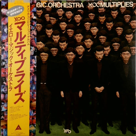Yellow Magic Orchestra <br>X Multiplies
