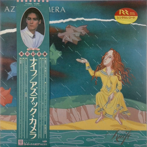 Aztec Camera <br>Knife