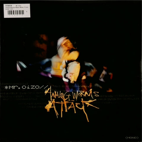 Mr. Oizo <br>Analog Worms Attack 10""