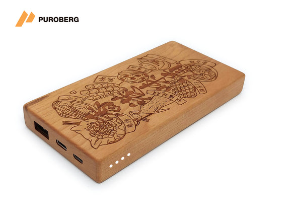 Puroberg - Pure Walnut Powerbank [Hong Kong]