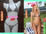 Extreme sexy women brazilian striped mini micro bikinis swimwear swimsuit G string thong erotic lingerie underwear set
