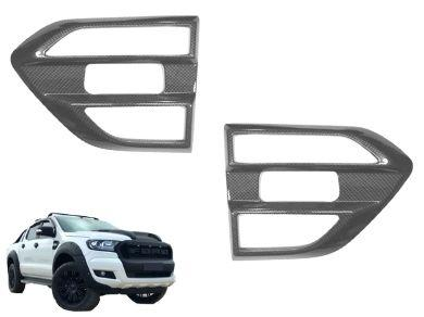Side Vent Covers for PX 2 Ford Ranger - Carbon Fibre Finish (2015 - 2018) - Spoilers And Bodykits Australia