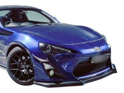 Front Lip for Toyota 86 (2013 - 2016 Models) - Spoilers and Bodykits Australia