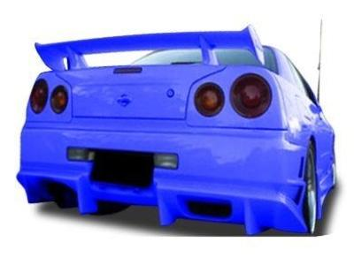 Rear Bumper Bar for R34 Nissan Skyline GT / GT-T Coupe - Spoilers and Bodykits Australia