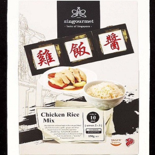 HAINANESE CHICKEN RICE'S MIX<br>6 boxes set
