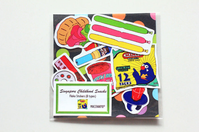 【SUMMER SALE】<br>SINGAPORE CHILDHOOD SNACKS STICKERS (8PCS)