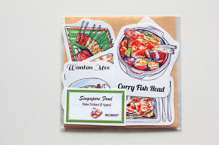 【SUMMER SALE】<br>SINGAPORE FOOD STICKERS (5PCS)